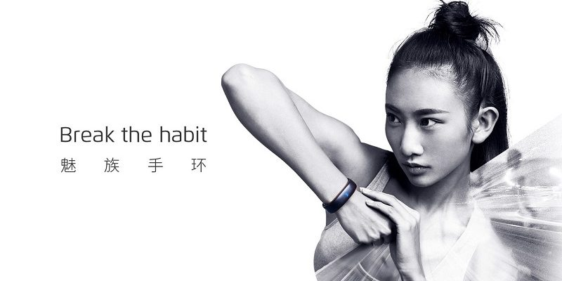Looking for an affordable quantifier bracelet? Meizu Band is presented as the alternative to Xiaomi