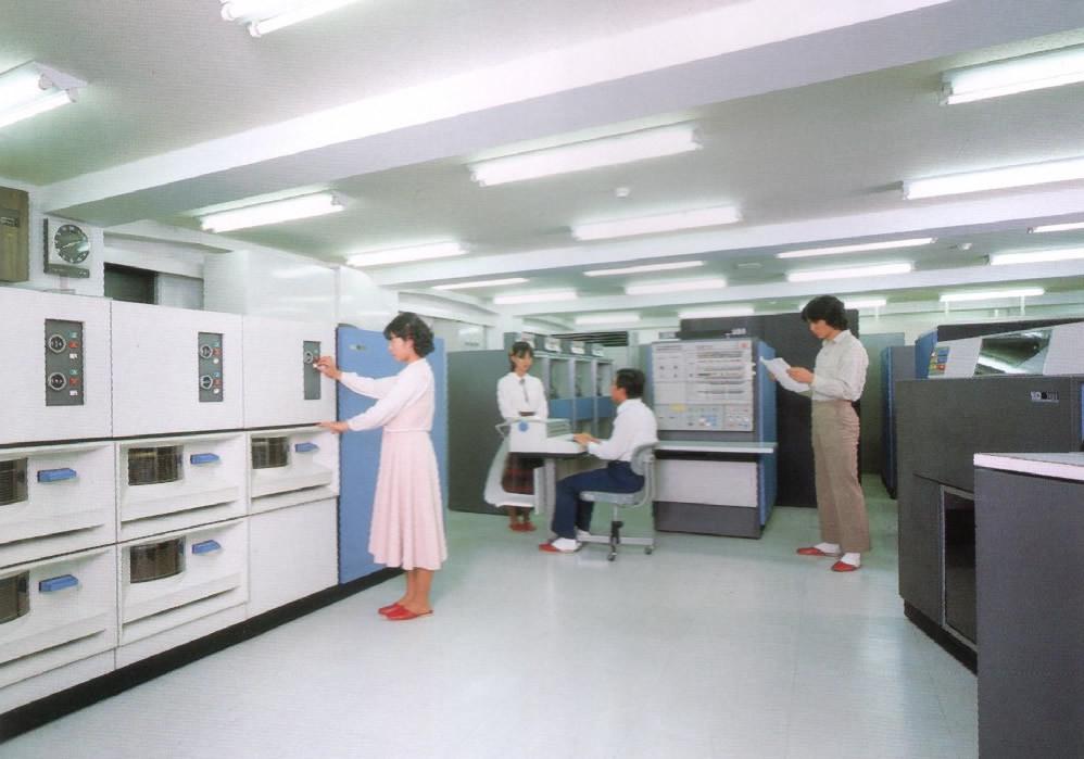 COBOL, Delphi or FORTRAN